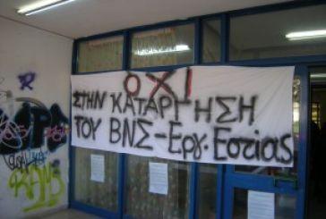 Από αύριο ξεκινούν απεργία σε Εργατική Εστία και Ο.Ε.Κ