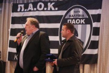 Mε επιτυχία και βραβεύσεις ο χορός του ΠΑΟΚ Καλυβίων (φωτό)