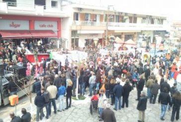 Η Κατούνα ξεφάντωσε στο καρναβάλι της (φωτό)
