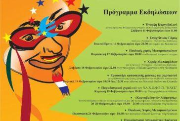 Καρναβάλι 2012 στη Ναύπακτο