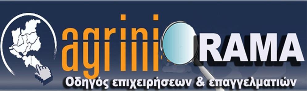 ΑγοράNews: Αλουμίνια
