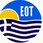 Ακίνητο του ΕΟΤ περνά στο δήμο Αγρινίου χωρίς αντάλλαγμα