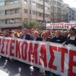 Επιστημονικοί φορείς του Αγρινίου θα μετάσχουν στην πορεία της 29ης Φεβρουαρίου