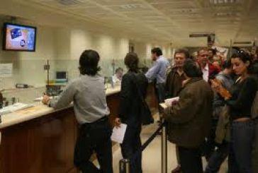 Τράπεζες ακόμη τηλεφωνούν για τα σεισμόπληκτα δάνεια