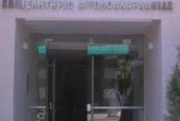 Αλλάζει έδρα το γραφείο του Οικονομικού Επιμελητηρίου