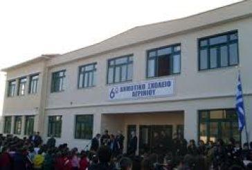 H αρμόδια αντιδήμαρχος απαντά σε δημοσίευμα του agrinionews.gr