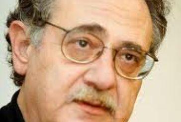 « Η Οικονομική κρίση και η επίδρασης της στον πολιτισμό» με ομιλητή τον Βεργόπουλο