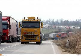 Απαγόρευση κυκλοφορίας φορτηγών άνω των 3,5 τόνων λόγω κακοκαιρίας