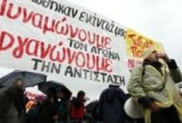 Συγκέντρωση διαμαρτυρίας το Σάββατο στις 11 π.μ. στη Βόνιτσα