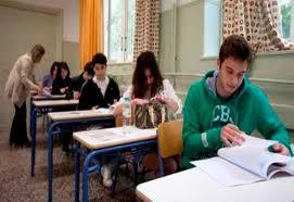 Aπό 20 Φεβρουαρίου μέχρι 2 Μαρτίου οι αιτήσεις για συμμετοχή στις Εξετάσεις Κρατικού Πιστοποιητικού Γλωσσομάθειας