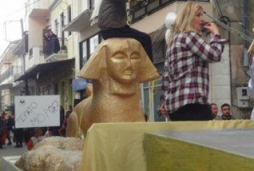 Φωτό από το Καρναβάλι στον Αστακό