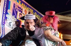 Μεγάλη συμμετοχή στο μεσολογγίτικο καρναβάλι