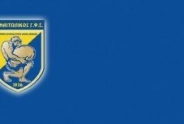 Ανταπάντηση της ΠΑΕ Παναιτωλικός στη Skoda Ξάνθη