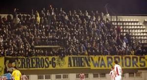 Τι είπαν Λεμονής-ποδοσφαιριστές στους Guerreros