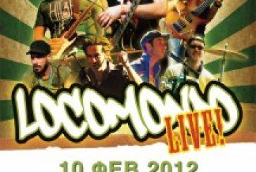 Οι Locomondo στο Αγρίνιο!
