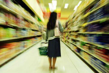 Εκοψαν δαπάνες 41 ευρώ τον μήνα τα νοικοκυριά για σούπερ μάρκετ