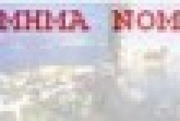 Σε παντεχνική κινητοποίηση καλεί το ΤΕΕ Αιτωλοακαρνανίας