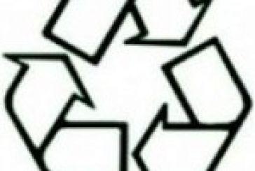 """""""Μειώνοντας τα σκουπίδια μας: Λύσεις και προτάσεις"""" θέμα ημερίδας"""
