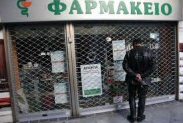 Διήμερη απεργία αποφάσισαν και οι ντόπιοι Φαρμακοποιοί
