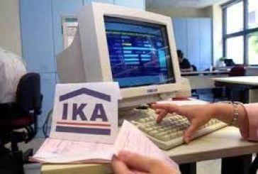 Αγρίνιο:51 οφειλέτες άνω των 100 χιλιάδων ευρώ στο ΙΚΑ