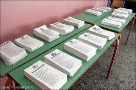 """Διεργασίες ψηφοδελτίων στην """"κεντρο-δεξιά πολυκατοικία"""""""
