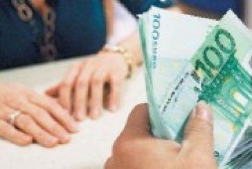 """Να λένε """"όχι"""" οι δανειολήπτες σε προσημείωση-υποθήκη…"""