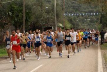 Τα μέτρα για τον ημιμαραθώνιο αγώνα δρόμου της Κυριακής