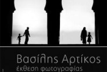 """""""ΜΑΡΟΚΟ"""" η έκθεση Φωτογραφίας του Βασίλη Αρτίκουυ"""