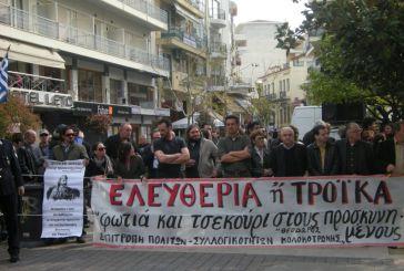 Πανό και συνθήματα διαμαρτυρίας στην Παρέλαση