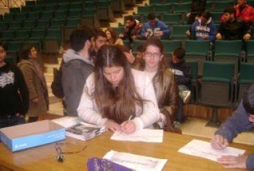 Επίσκεψη Μαθητών Λυκείου στο ΤΕΙ Μεσολογγίου