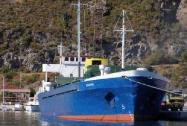 Bυθίστηκε καράβι στο Πλατυγιάλι!