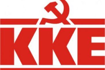 Συγκέντρωση του ΚΚΕ την Τρίτη στο Αγρίνιο