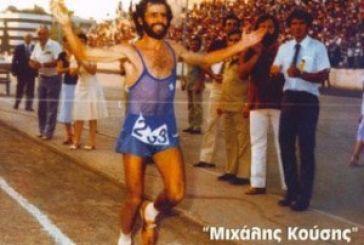 Αθλητικό διήμερο στη μνήμη του Μιχάλη Κούση