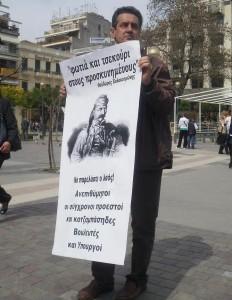 Η ρήση του Κολοκοτρώνη και η αφίσα ενός πολίτη…