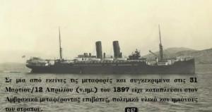 Η παλιά ιστορία ενός ναυαγίου στον Αμβρακικό