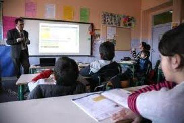 Εκπαίδευση: Διεύθυνσεις Α/θμιας και Β/Θμιας ενοποιούνται.Γραφεία και Φορείς καταργούνται…