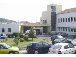 Ανοιχτή γενική συνέλευση στο νοσοκομείο Αγρινίου