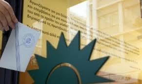ΠΑΣΟΚ: Τα εκλογικά κέντρα στις ενότητες του δήμου Ι.Π.Μεσολογγίου