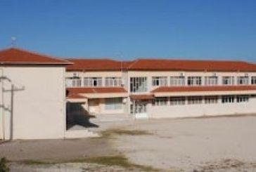 ΔΗΜΟΣ ΞΗΡΟΜΕΡΟΥ: Να μην καταργηθεί κανένα Σχολείο