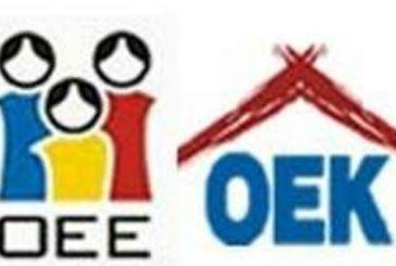 ΟΑΕΔ: Παραχώρηση 11.134 κατοικιών του πρώην ΟΕΚ με προνομιακή τιμή