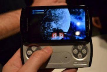 Ευρυτανία: Το playstation έκρυβε χασίς!