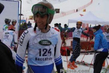 Eυρυτάνας σάρωσε τα μετάλλια  στο Παγκόσμιο Πρωτάθλημα Νέων Αλπικού Σκι