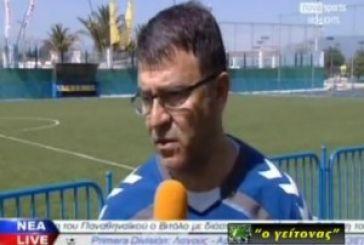 Pre Game Παναιτωλικός-ΠΑΟΚ (Video)
