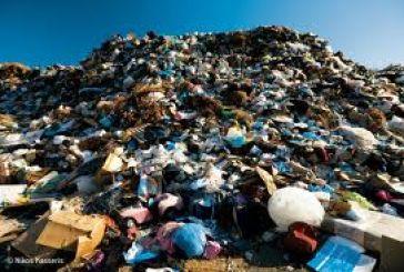 Σύσκεψη για τη διαχείρηση στερεών αποβλήτων