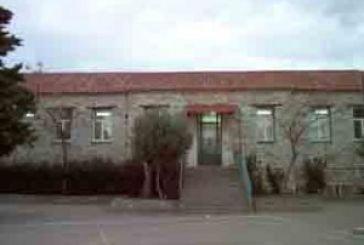 Πρόγραμμα Φιλαναγνωσίας στο Δημοτικό Σχολείο Λεπενούς