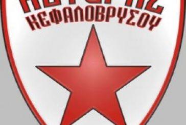 H AEK στηρίζει τον Αστέρα Κεφαλοβρύσου…
