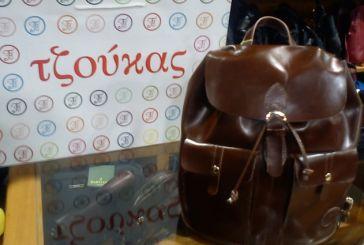 Καταστήματα Τζούκας: Τα αποτελέσματα της κλήρωσης για τη δερμάτινη τσάντα