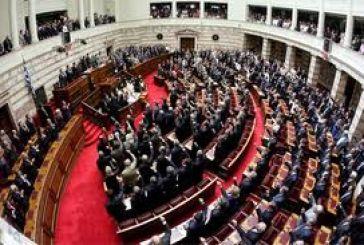 Ποιοι βουλευτές παραιτήθηκαν από την διεκδίκηση των αναδρομικών τους