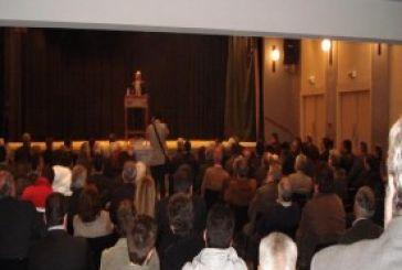 Ομιλία Δρόσου στο Αγρίνιο