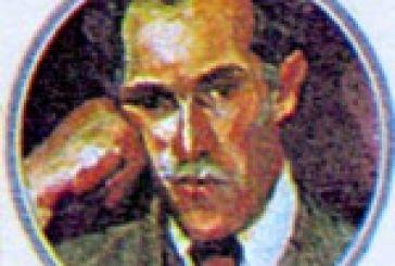 Ψήφισμα για τον θάνατο του Γεωργίου Αναγνωστόπουλου